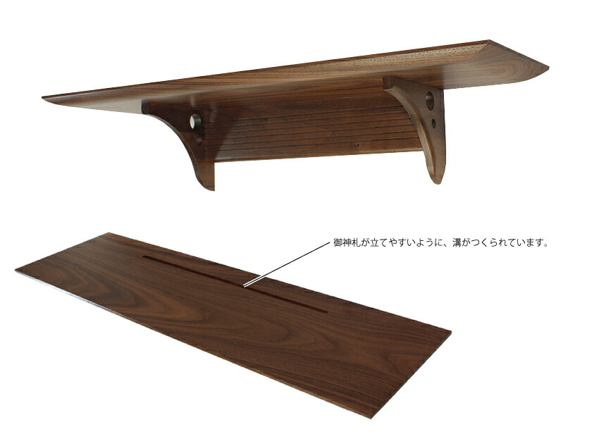 洋風モダン棚板3