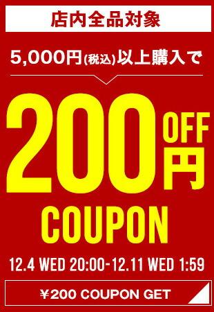 100円オフクーポンをゲット!