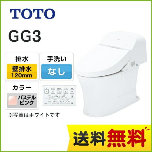 最大1200円クーポン有】[CES9434P SR2] トイレ用設備 TOTO