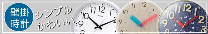 時計 壁掛 置時計 気象計