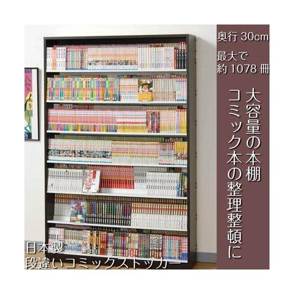 本棚・書棚