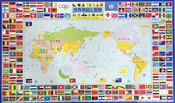 Map Of The World Desk Mat Direct Map