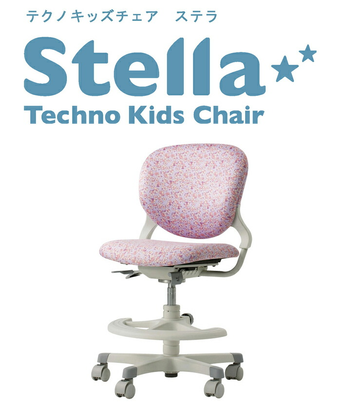 Magnificent 2020 Model Okamura Turn Chair Stella Stella 8620Cz Techno Kid Chair Cross Type There Is A Pattern 8620Cz Fve1 Liberty Pink Gmtry Best Dining Table And Chair Ideas Images Gmtryco