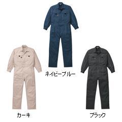 wear02666-2.jpg