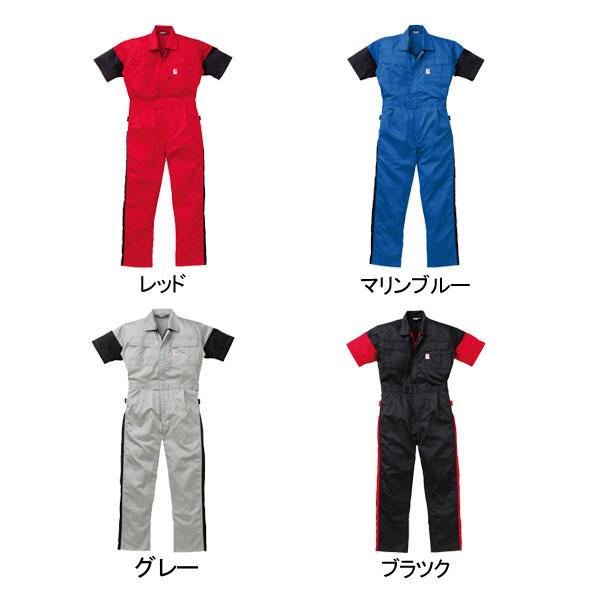 wear02773-2.jpg