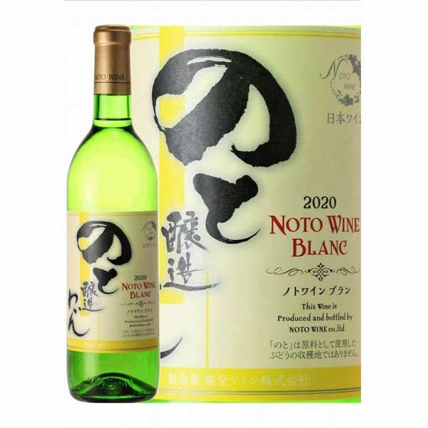 能登ワイン