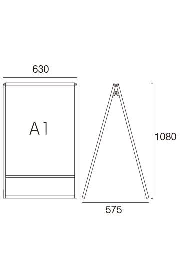 デイナイトスタンド看板ブラックボード  A1両面 図