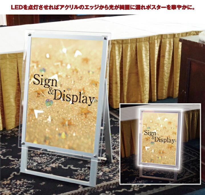 ポスター用スタンド看板 商品説明1