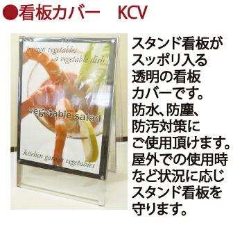 ca-kcsk-16.jpg