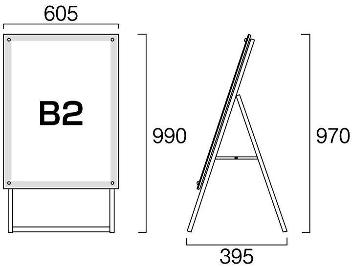ポスター用スタンド看板LED B2K