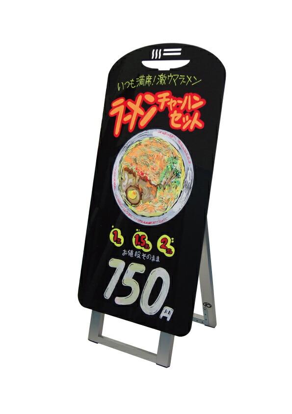 ポップルスタンド看板 麺類型