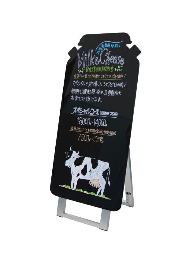 ポップルスタンド看板 ミルク型