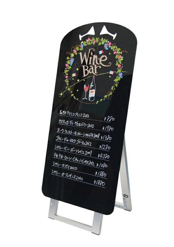 ポップルスタンド看板 ワイングラス型