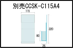 CCSK-C115A4