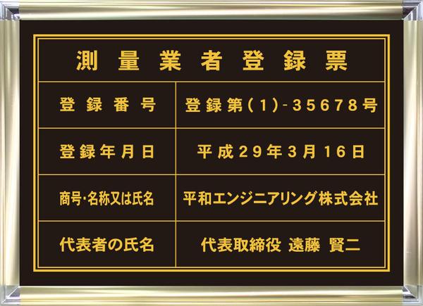 (2個入) 【送料別途お見積り】 PTFEオイルシール OLM62 ■ヤマト [TR-1203621 ] 〔品番:OLM62〕