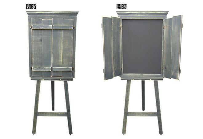 アンティーク扉付き黒板とイーゼルのセット