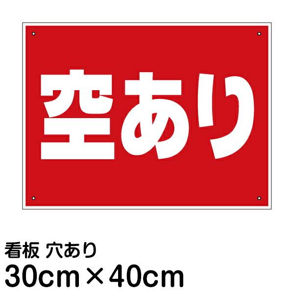 30cm×40cm