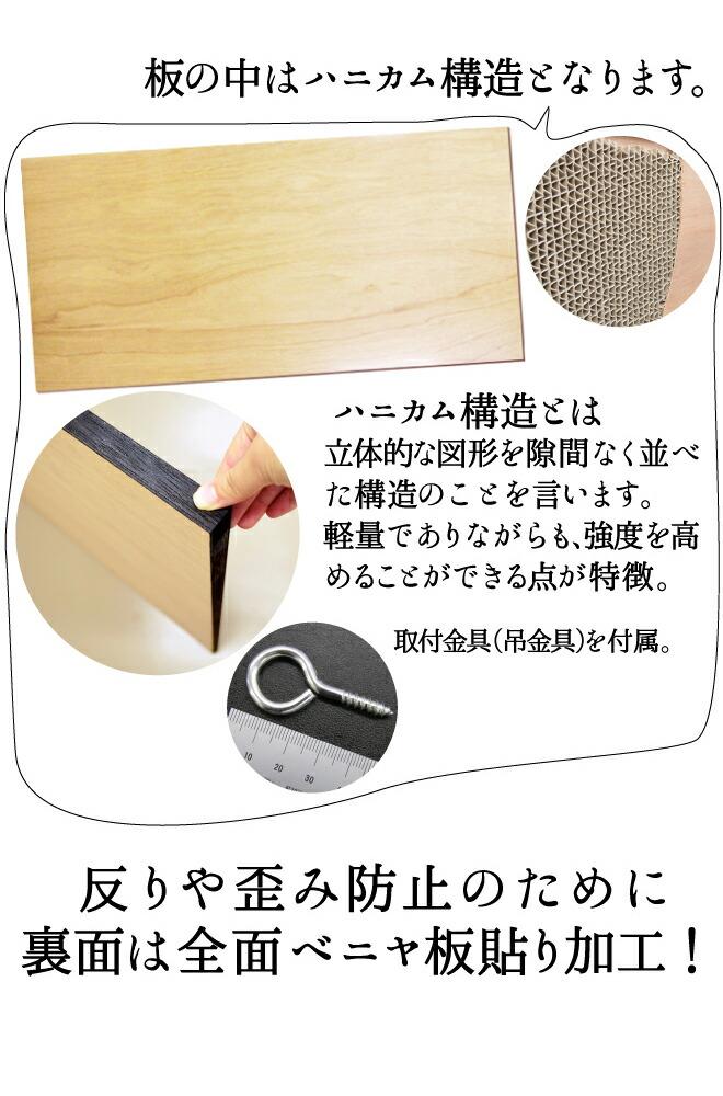 オーダー黒板1cm単位で黒板・ボード作ります