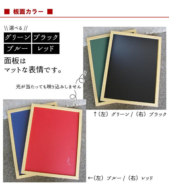 木枠特注黒板