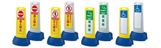 サインキューブスリムタイトル,駐車ご遠慮下さい,駐車禁止,駐輪禁止,駐輪ご遠慮下さい
