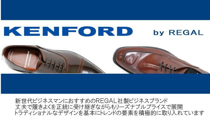 KENFORD/ケンフォード