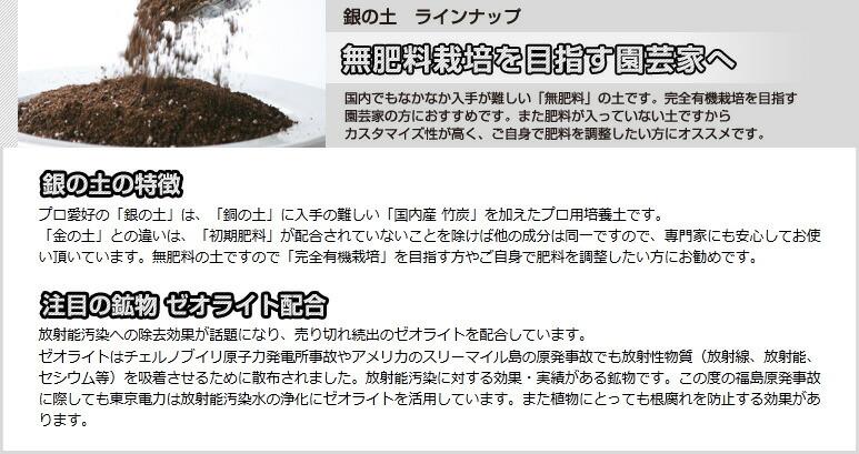 無肥料栽培を目指す園芸家へ