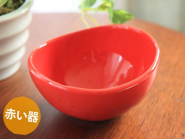 赤い食器変型小鉢