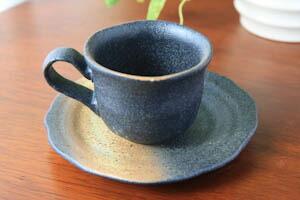 【店売碗皿人気No.1】【黒備前】【美濃焼】黒備前コーヒー碗皿(コーヒーカップ&ソーサー)