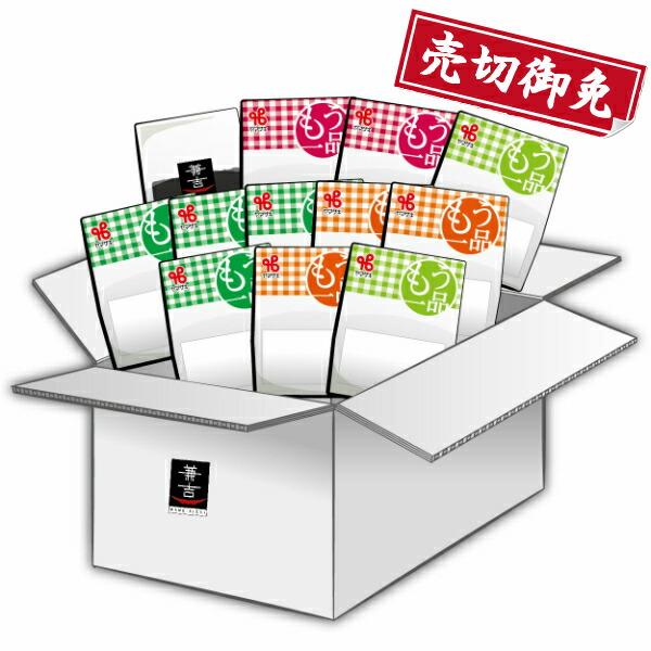 【数量限定】カネ吉の惣菜おまかせセット