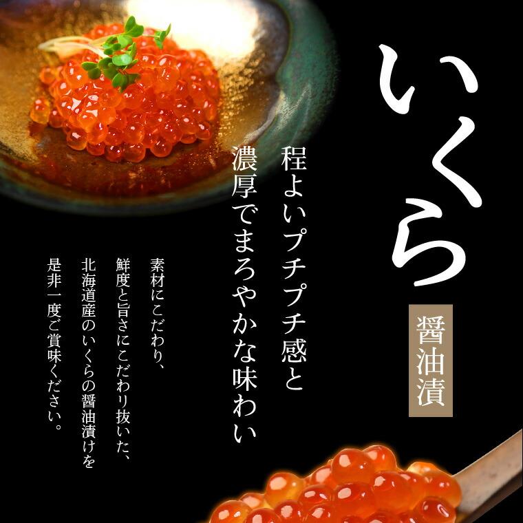 いくら醤油漬け500g×2【北海道産】笹谷商店