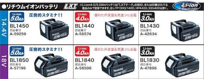 batteri01
