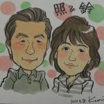 兼松製瓦工業 社長 照さん と 店長 鈴