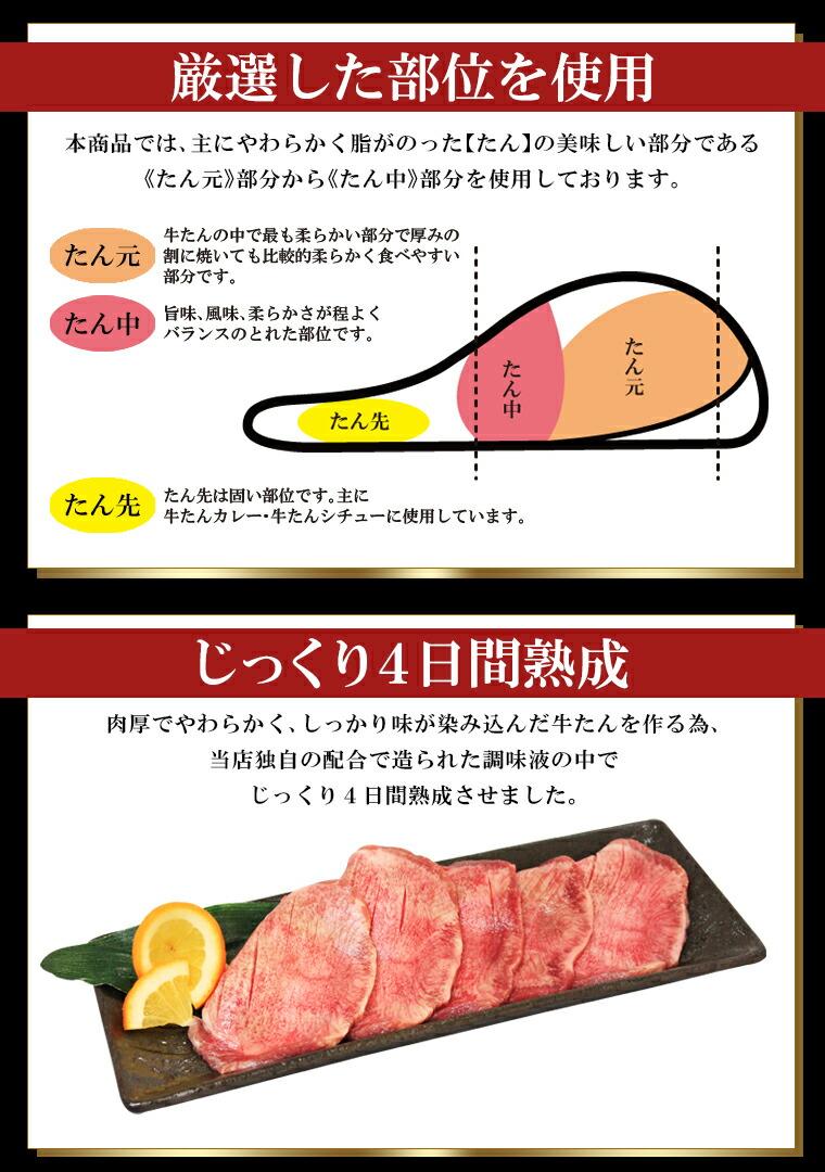 牛たん塩味5mm_1kg_03