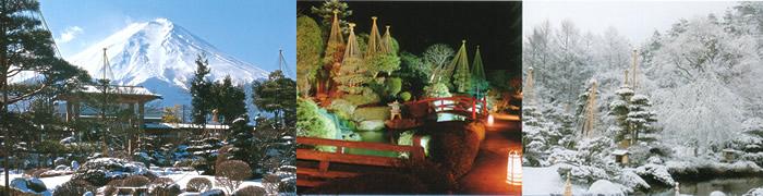 冬の鐘山苑
