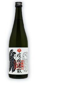 勝山 純米吟醸 疫病退散酒1本(720ml)