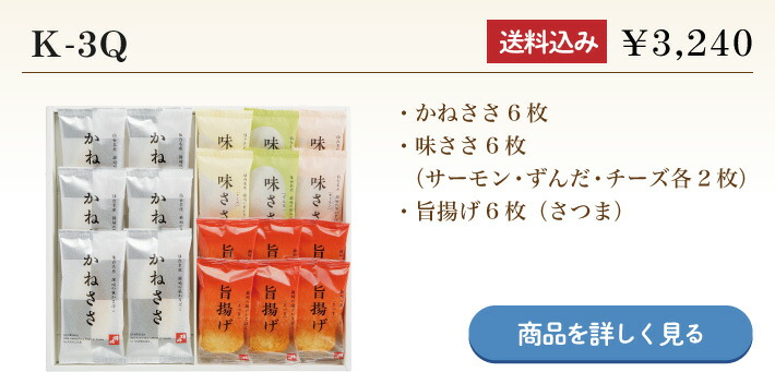 多彩な味わいを一堂に【送料無料】鐘崎 福結び