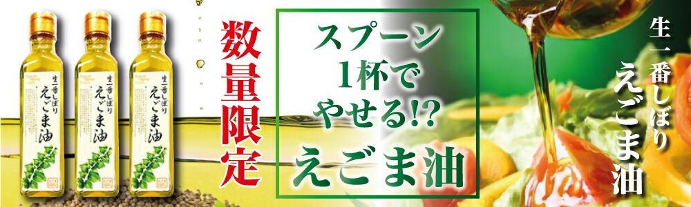 楽天市場スンチャンコチュジャン5kg韓国食品日テレ