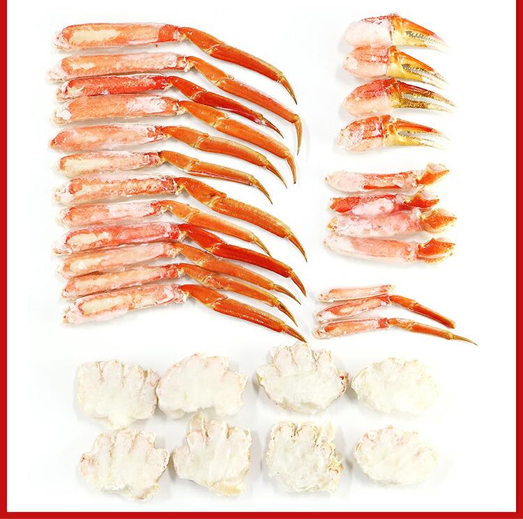 超特大9Lサイズのずわい蟹の肩脚をボイル後、食べやすく半むき身にしてお届け!