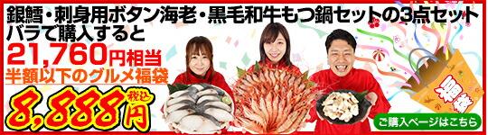 特大7〜5L生ずわい蟹半むき身満足セット 総重量2.3kg超