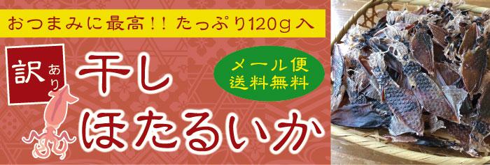 """""""お手頃商品コーナー"""""""