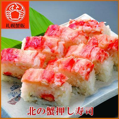 北の蟹押し寿司