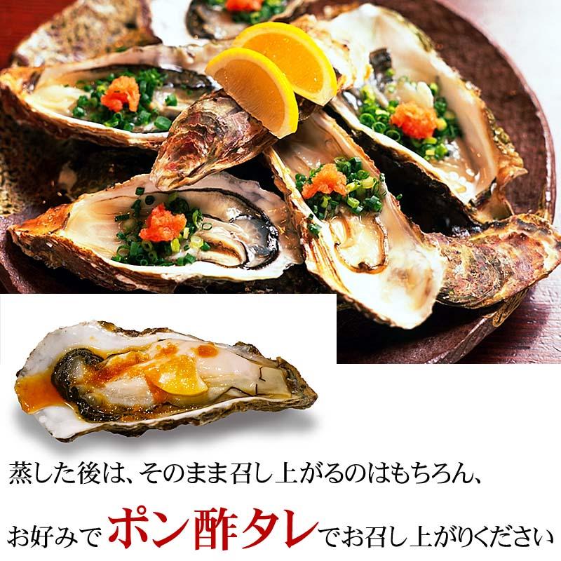 蒸し牡蠣のポン酢タレ