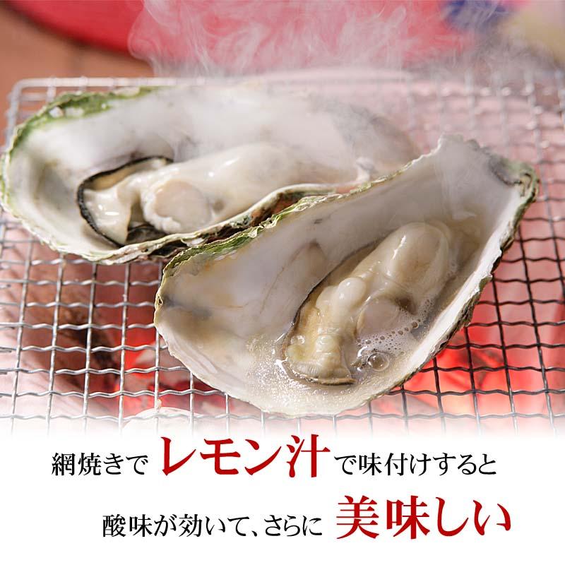 牡蠣の網焼き