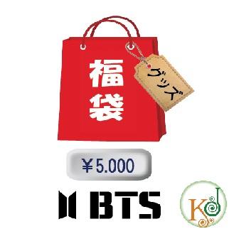 BTS 福袋 5000円★グッズセット福袋