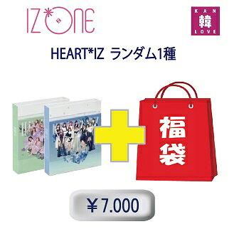 IZ*ONE 福袋 7,000円★HEART*IZ [CD 1種]+グッズセット