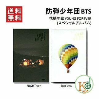 BTS CD アルバム 花様年華 YOUNG FOREVER (スペシャルアルバム) (Day / Night ランダム)