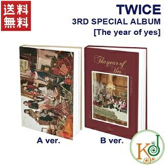 TWICE CD アルバム「The year of YES」バージョンランダム