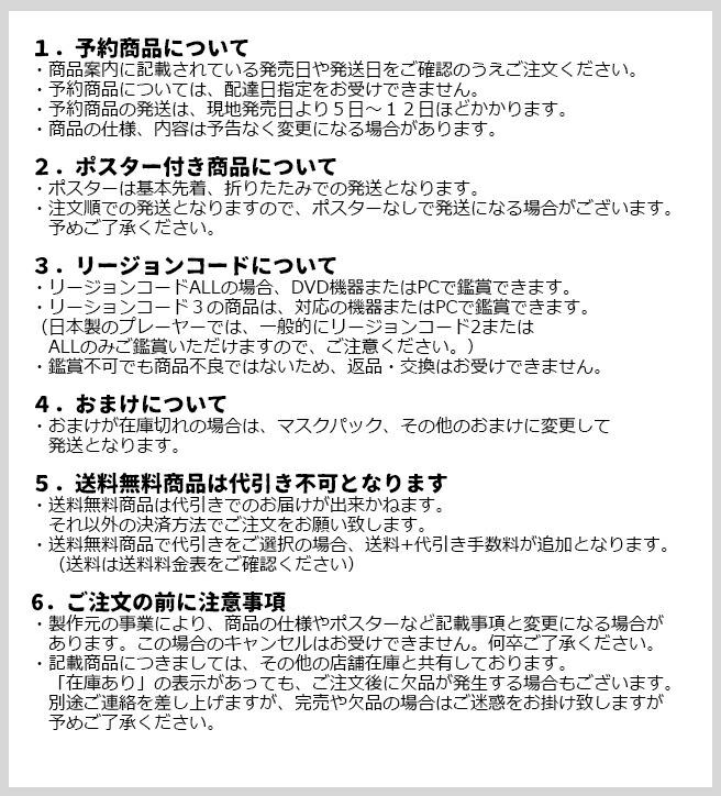info-all.jpg