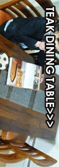 ダイニングテーブル チーク 無垢材