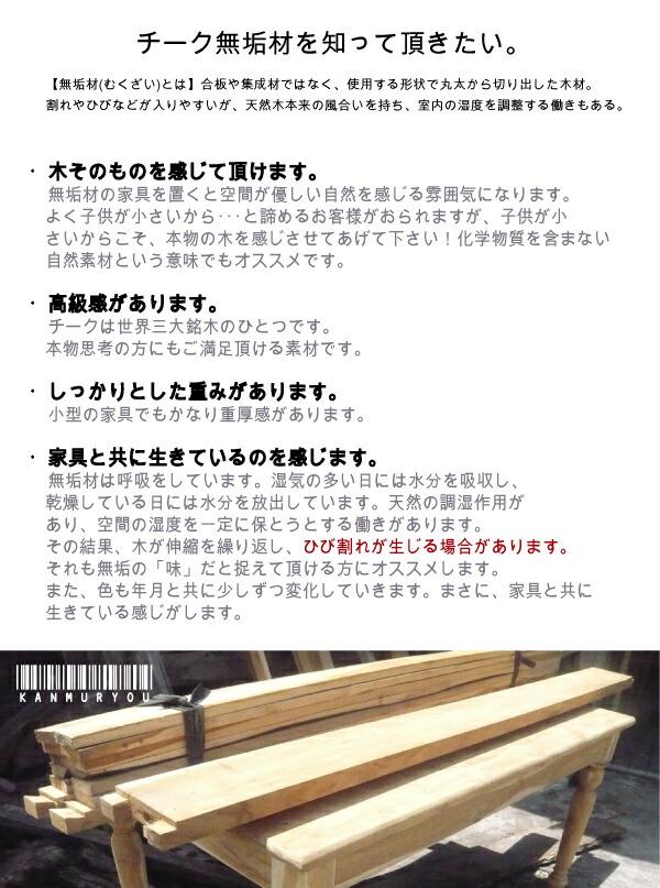 ダイニングチェア 無垢 木製 アジアン家具 チーク材 家具 ダイニングチェア 2脚セット ダイニングチェアー 無垢材 バリ 家具 インテリア モダン おしゃれ 椅子 木製 天然木